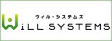 ウィル・システム