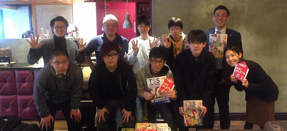 株式会社テレビ新広島